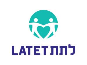 לוגו לתת חדש