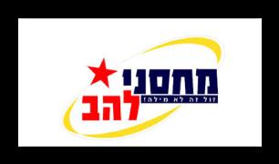 logo-machsaney