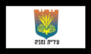 logo-netnya